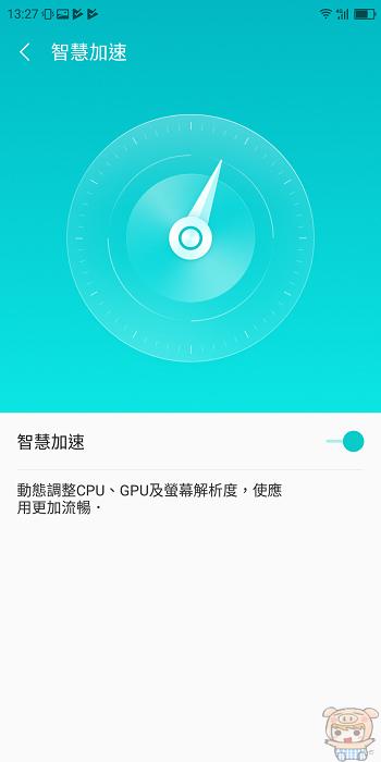 nEO_IMG_Screenshot_2018-01-12-13-27-49.jpg