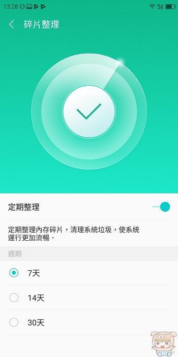 nEO_IMG_Screenshot_2018-01-12-13-28-23.jpg