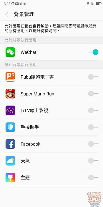 nEO_IMG_Screenshot_2018-01-12-13-28-33.jpg