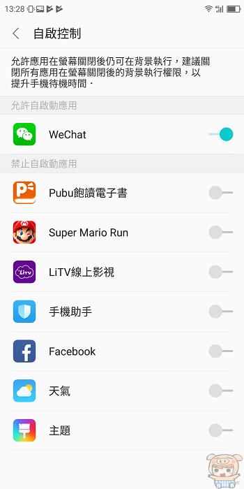 nEO_IMG_Screenshot_2018-01-12-13-28-43.jpg