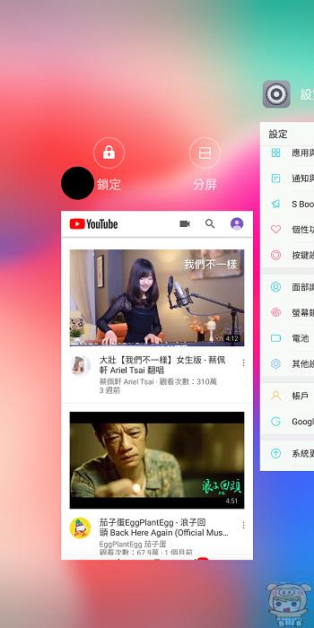 nEO_IMG_Screenshot_2018-01-12-13-29-29.jpg