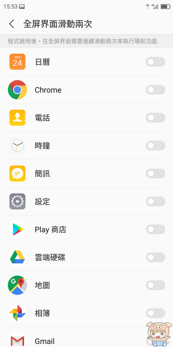 nEO_IMG_Screenshot_2018-01-15-15-53-46.jpg