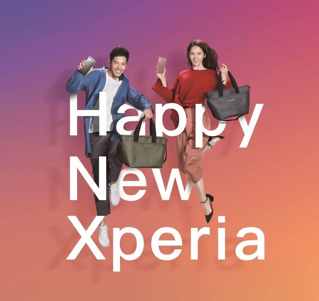 圖說一、Sony Mobile時尚迎春 購買Xperia XZ系列指定機種贈URBAN RESEARCH限量聯名包款.jpg