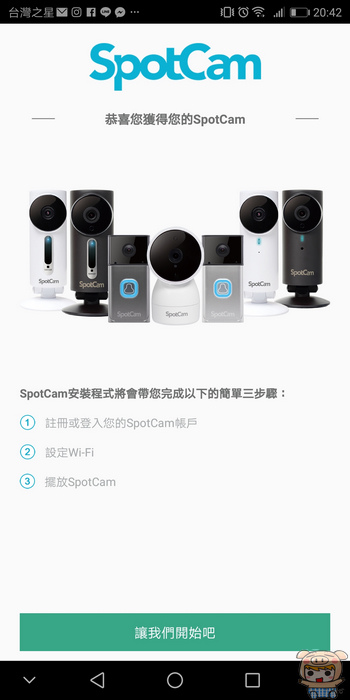 nEO_IMG_Screenshot_20180115-204221.jpg