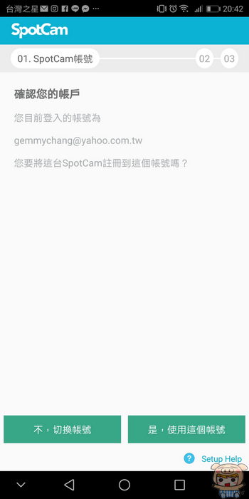 nEO_IMG_Screenshot_20180115-204236.jpg