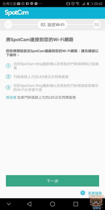 nEO_IMG_Screenshot_20180115-204243.jpg