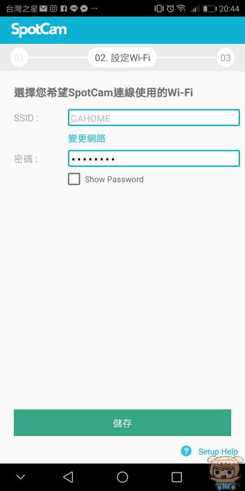 nEO_IMG_Screenshot_20180115-204433.jpg