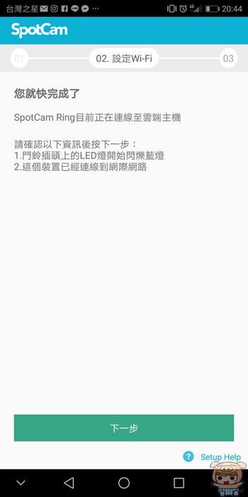 nEO_IMG_Screenshot_20180115-204438.jpg