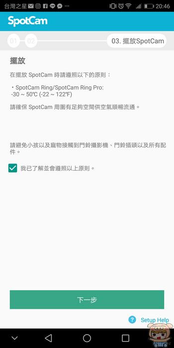 nEO_IMG_Screenshot_20180115-204614.jpg