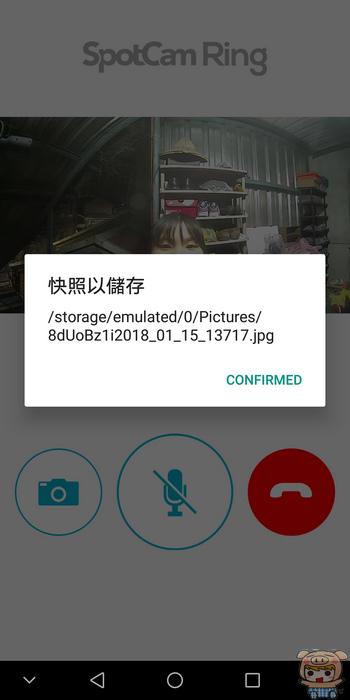 nEO_IMG_Screenshot_20180115-210721.jpg