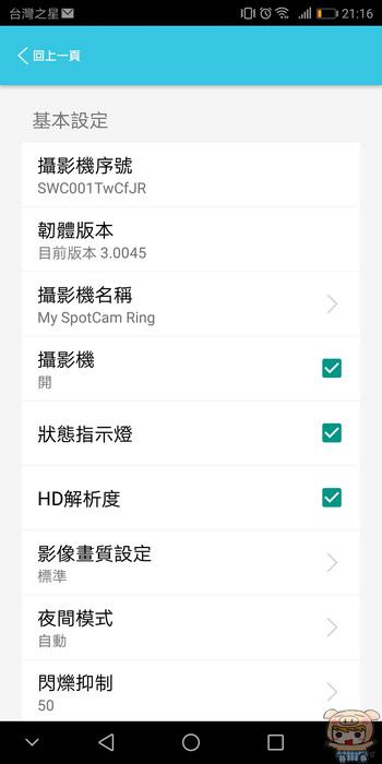 nEO_IMG_Screenshot_20180115-211654.jpg