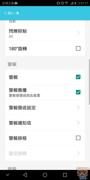 nEO_IMG_Screenshot_20180115-211709.jpg