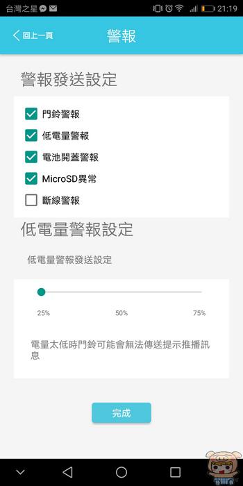 nEO_IMG_Screenshot_20180115-211908.jpg