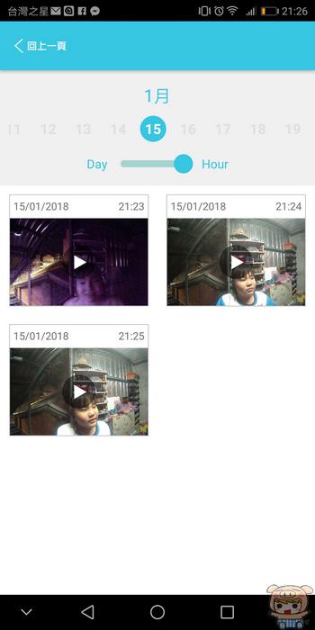 nEO_IMG_Screenshot_20180115-212631.jpg