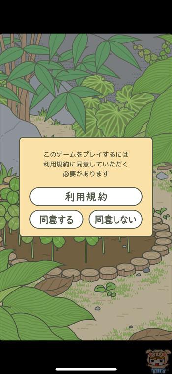 nEO_IMG_IMG_3902.jpg
