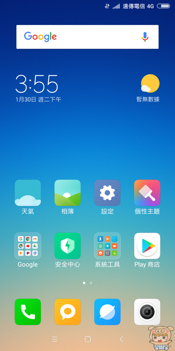 nEO_IMG_Screenshot_2018-01-30-15-55-46-385_com.miui.home.jpg