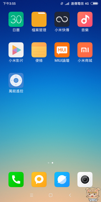 nEO_IMG_Screenshot_2018-01-30-15-55-57-141_com.miui.home.jpg