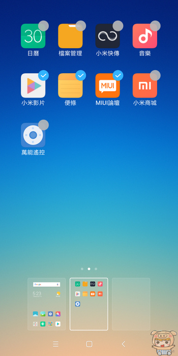 nEO_IMG_Screenshot_2018-01-30-17-23-21-753_com.miui.home.jpg
