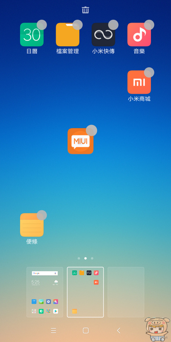 nEO_IMG_Screenshot_2018-01-30-17-26-04-828_com.miui.home.jpg