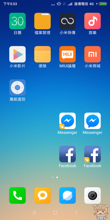 nEO_IMG_Screenshot_2018-01-30-17-53-21-918_com.miui.home.jpg