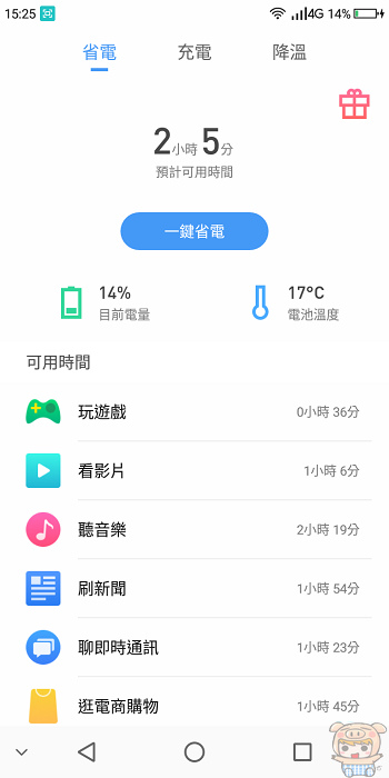 nEO_IMG_Screenshot_2018-01-30-15-25-08.jpg