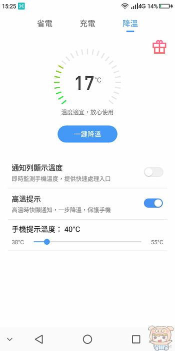 nEO_IMG_Screenshot_2018-01-30-15-25-43.jpg