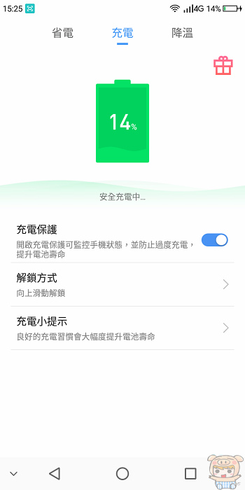 nEO_IMG_Screenshot_2018-01-30-15-25-27.jpg
