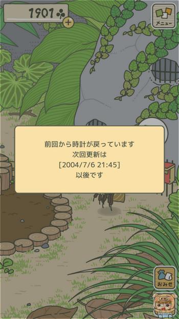 nEO_IMG_IMG_8149.jpg