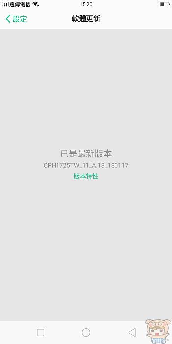 nEO_IMG_Screenshot_2018-02-08-15-20-27-97.jpg
