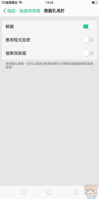 nEO_IMG_Screenshot_2018-02-08-15-24-35-13.jpg