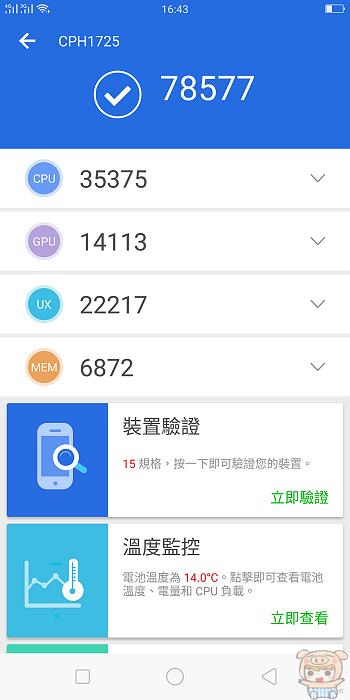 nEO_IMG_Screenshot_2018-02-08-16-43-40-36.jpg