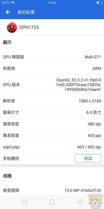 nEO_IMG_Screenshot_2018-02-08-16-44-01-69.jpg