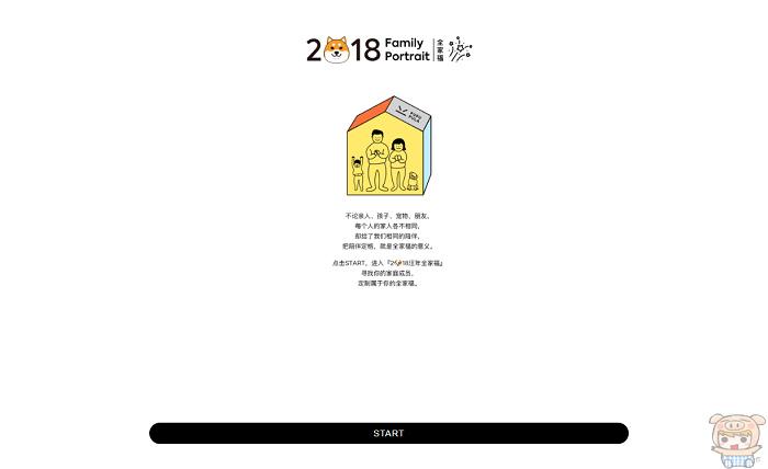 nEO_IMG_2018-02-19_143209.jpg