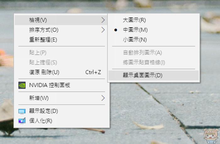 nEO_IMG_擷取.jpg