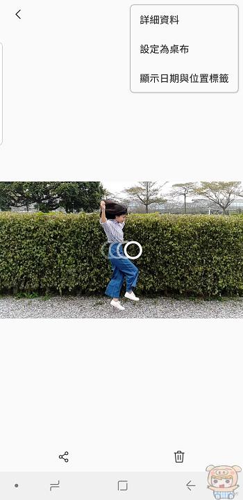 nEO_IMG_Screenshot_20180303-224541_Gallery.jpg