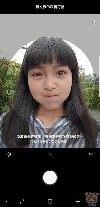 nEO_IMG_Screenshot_20180303-145849_Camera.jpg