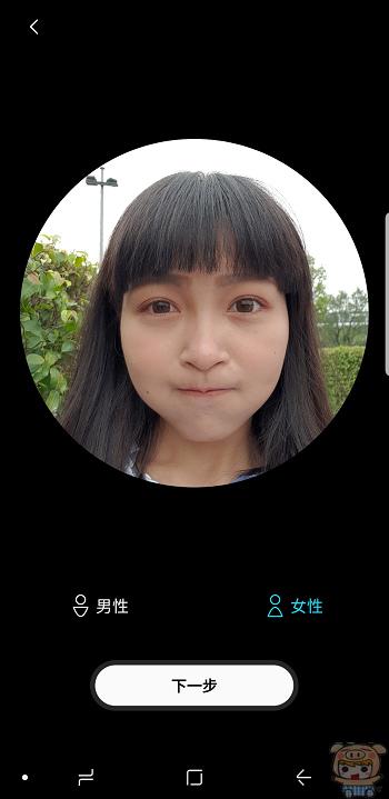 nEO_IMG_Screenshot_20180303-145906_My Emoji Maker.jpg