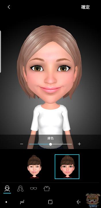 nEO_IMG_Screenshot_20180303-163446_My Emoji Maker.jpg