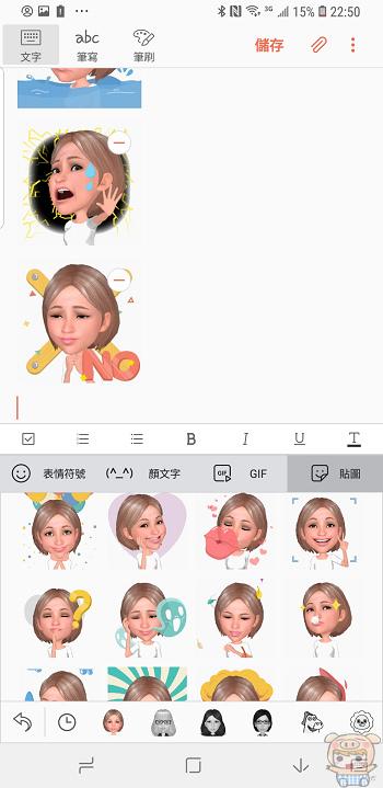 nEO_IMG_Screenshot_20180303-225046_Samsung Notes.jpg