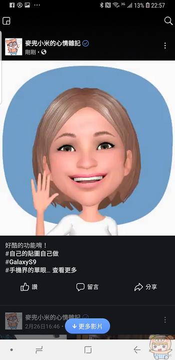 nEO_IMG_Screenshot_20180303-225748_Facebook.jpg