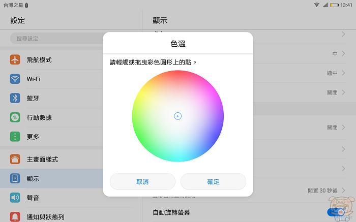 nEO_IMG_Screenshot_20180306-134145.jpg