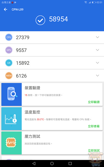 nEO_IMG_Screenshot_20180306-020141.jpg