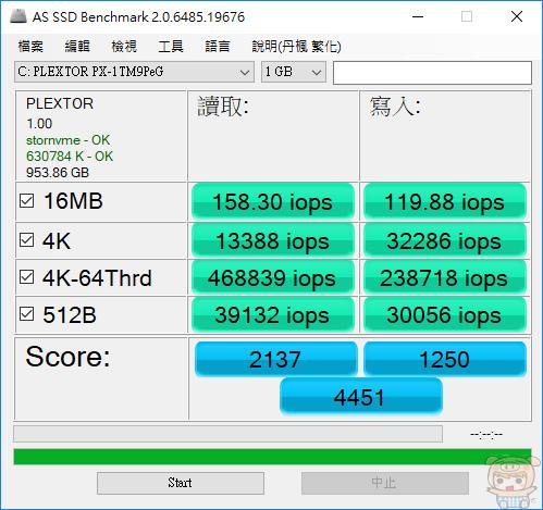 nEO_IMG_2018-03-10_004255.jpg