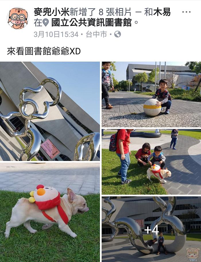 nEO_IMG_未命名 - 5.jpg