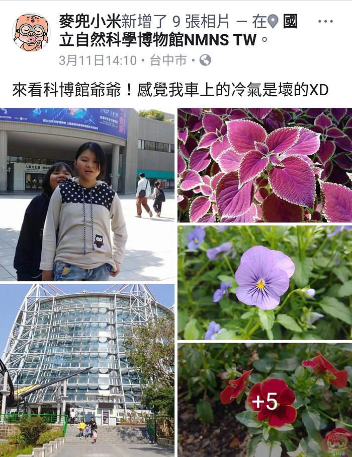 nEO_IMG_未命名 - 11.jpg