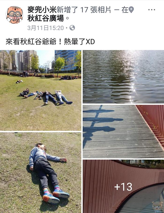 nEO_IMG_未命名 - 12.jpg