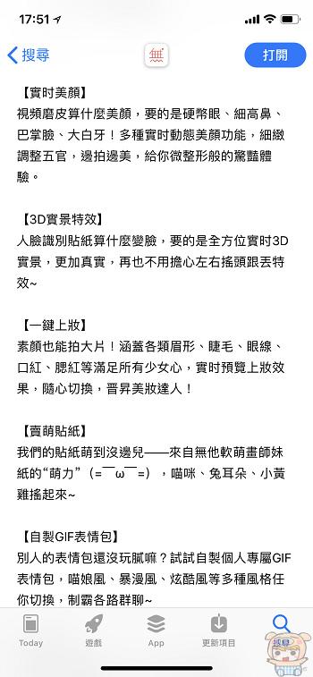 nEO_IMG_IMG_4446.jpg