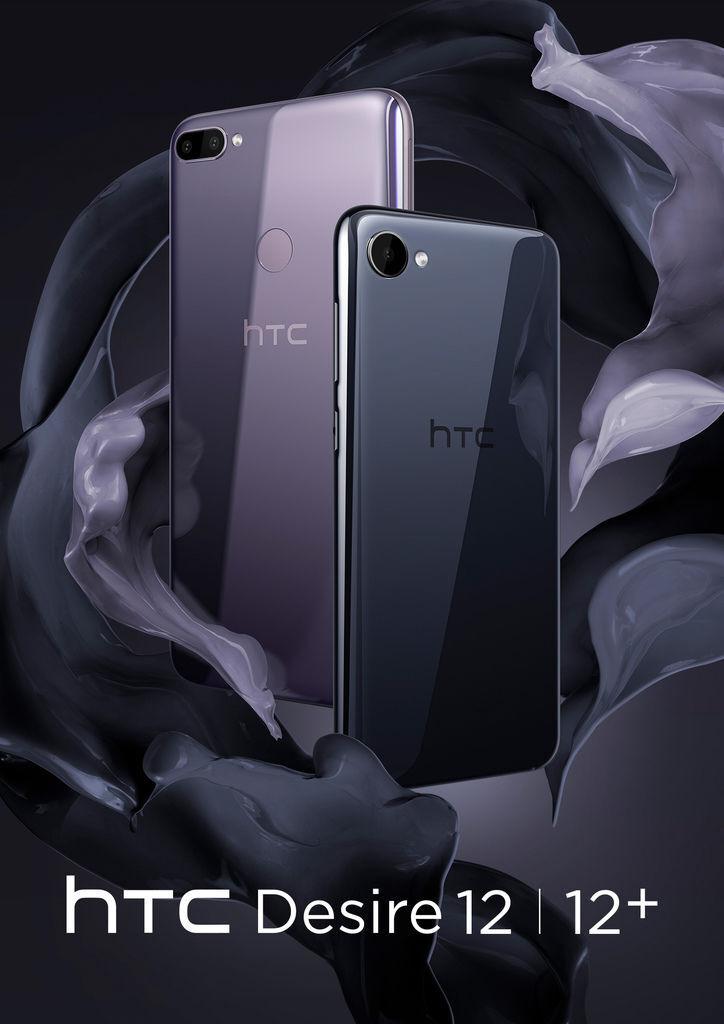 HTC PRESS IMAGE1.jpg