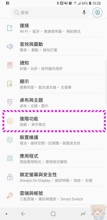 nEO_IMG_Screenshot_20180322-102854_Settings.jpg