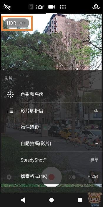 nEO_IMG_Screenshot_20180323-125311.jpg